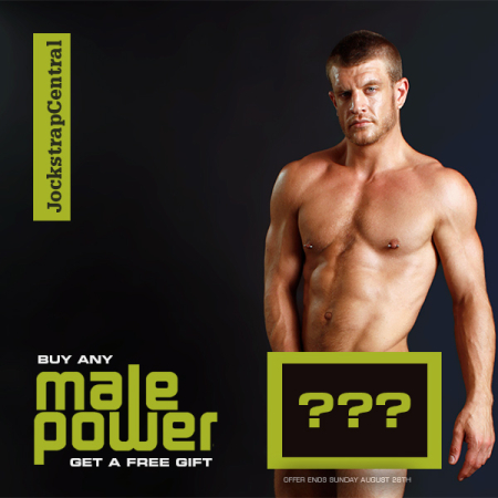 Free-male-power-3
