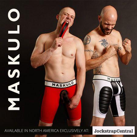 Maskulo-fetish-shorts
